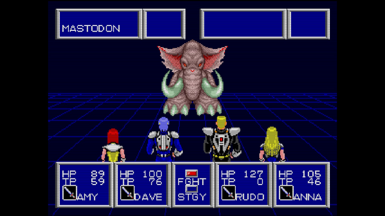Phantasy Star II (Switch): COMPLETED!
